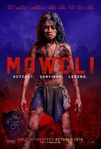 Mowgli-Advance-Style-Poster-buy-original-movie-posters-at-starstills__19740.1536066386